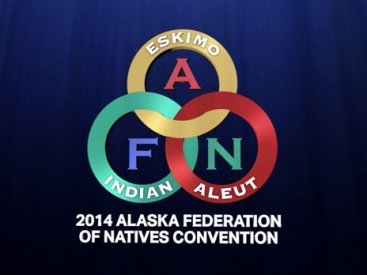 AFN Logo Animation 2014